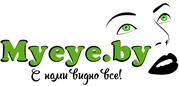 Myeye.by  - интернет-магазин контактных линз в  Мозыре