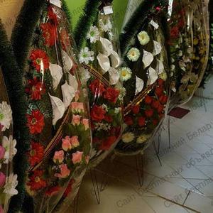 Ритуальные услуги в Мозыре