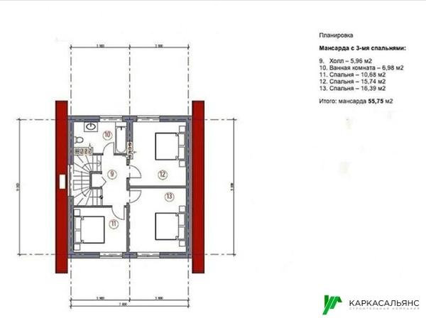 Каркасный Дом под ключ 8.5х9 м проект Эдмонтон 5