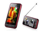 Продам телефон Samsung S 5233