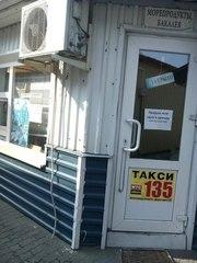 Продам магазин в Мозыре